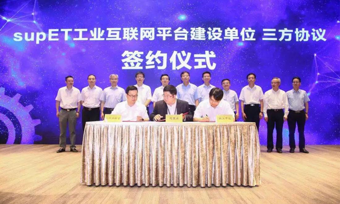Qingdao senkirin tire co., LTD. Energy management EMS and APC system optimization project